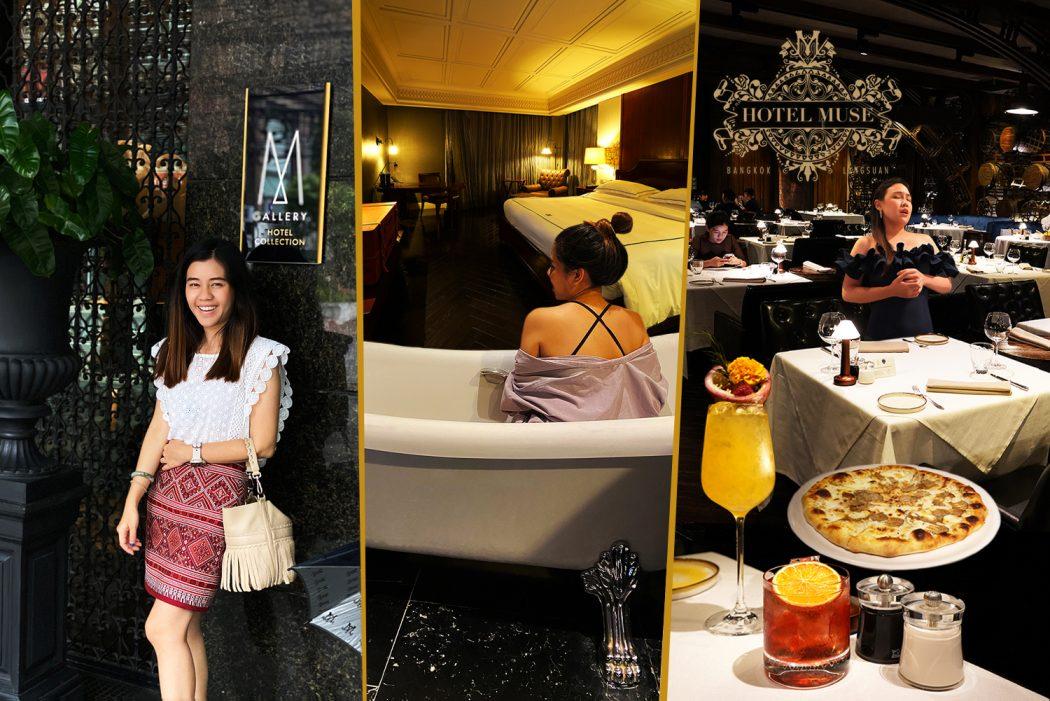 Hotel Muse Bangkok Langsuan – MGallery Collection 0