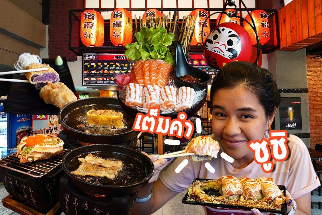 Tem Kum Sushi Lad Prao 101 0