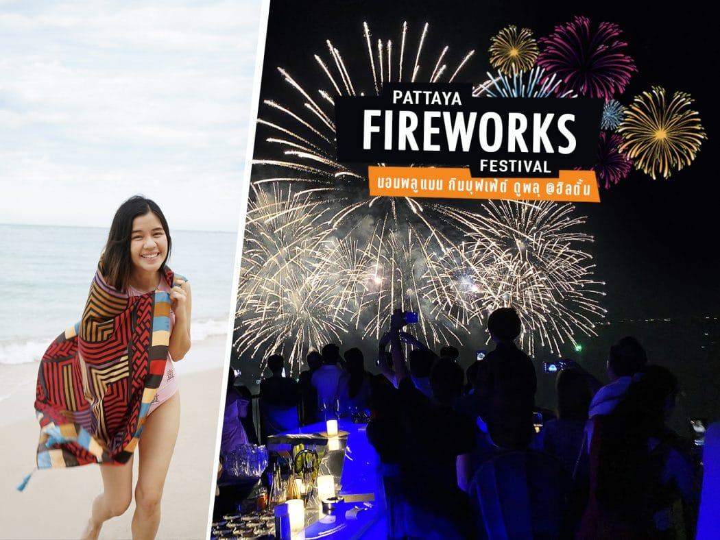 Pullman Pattaya Hotel G and Dinner International Buffet Hilton Fireworks Festival 0