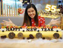 ฉลองคริสต์มาสปีใหม่ Shinkansen Roll (The Ultimate New Year Cake) โรลเค้กไส้ครีมวานิลลาจากมาดากัสการ์ สั่งเลยมะ ^^