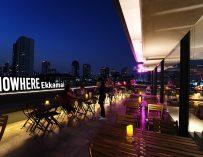 นั่งชิล ถ่ายรูป CAFE & ROOFTOP BAR (ลับ) @NOWHERE (โนแวร์-นาวเฮียร์) ชิคๆ คลูๆ ย่านเอกมัย