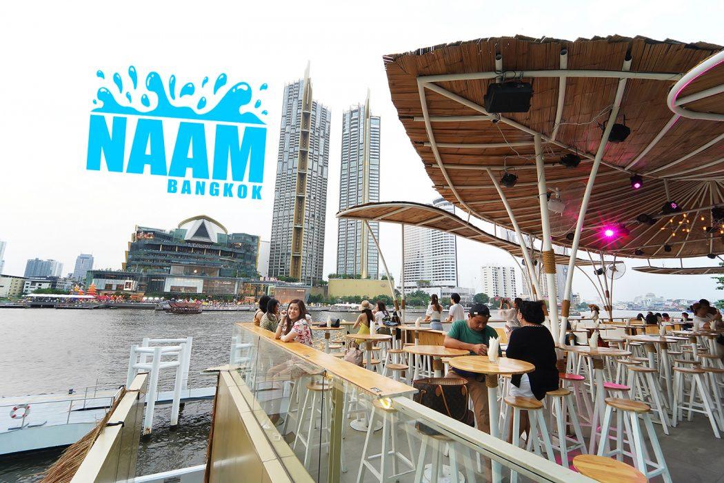 NAAM Bangkok Hangout Bar Chao Phraya River View 0