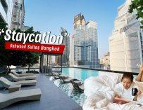 เปลี่ยนที่นอนแพล็บ Staycation @Oakwood Suites Bangkok สบายเหมือนอยู่บ้าน อุปกรณ์ครบ เครื่องซักผ้า เตาไฟฟ้า เครื่องทำกาแฟ อ่างอาบน้ำ โอ๊ยน่าอยู่ซักเดือน…