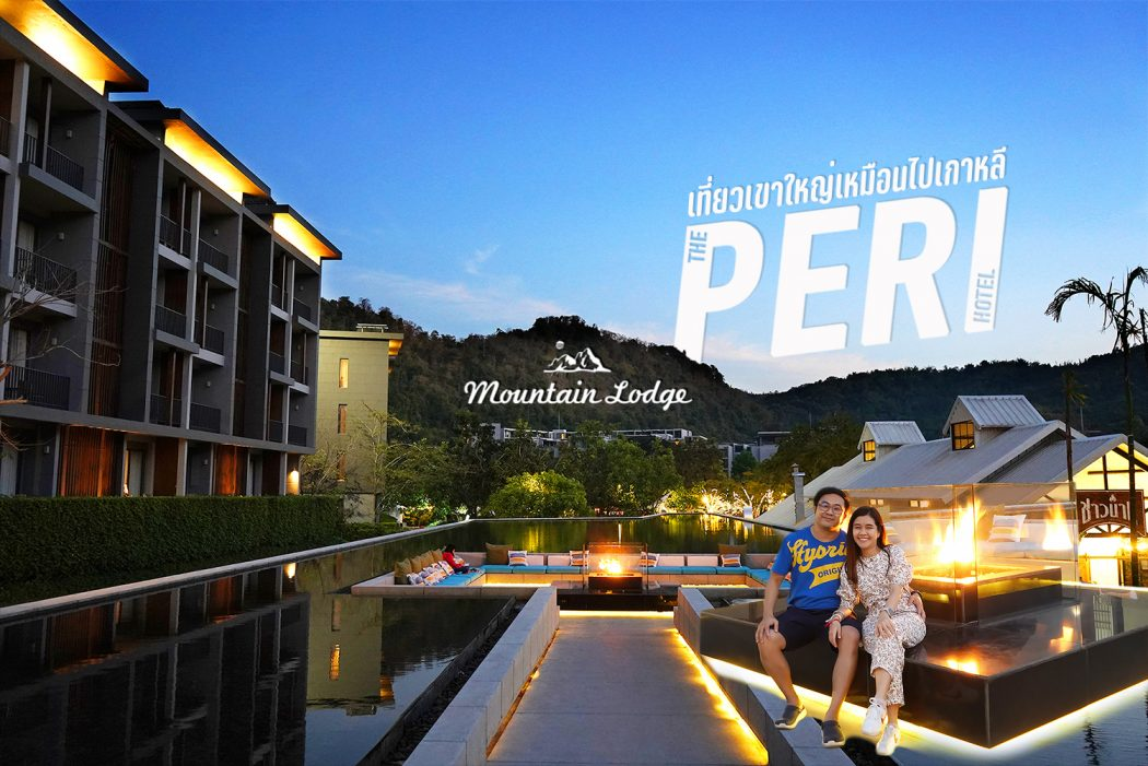 PERI Mountain Lodge Khao Yai 0