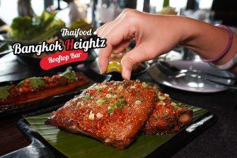 นั่งชิล Roof Top Bar ชมวิวกลางใจเมือง กินอาหารไทย Bangkok Heightz @The Continent Hotel Bangkok