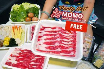 …อยู่บ้านก็กิน MO MO ได้ เนื้อดีงาม ฟินไม่แพ้กินที่ร้าน Party Set ราคาพิเศษ 990 บาท (ปกติ 1,280 บาท) ฟรี !!! เนื้อ 1 ถาด จัดเลยมั๊ยครับ