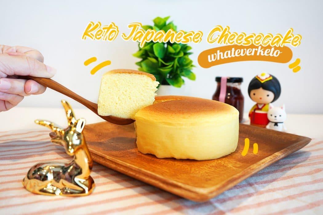 Keto Japanese Cheesecake whateverketo 0