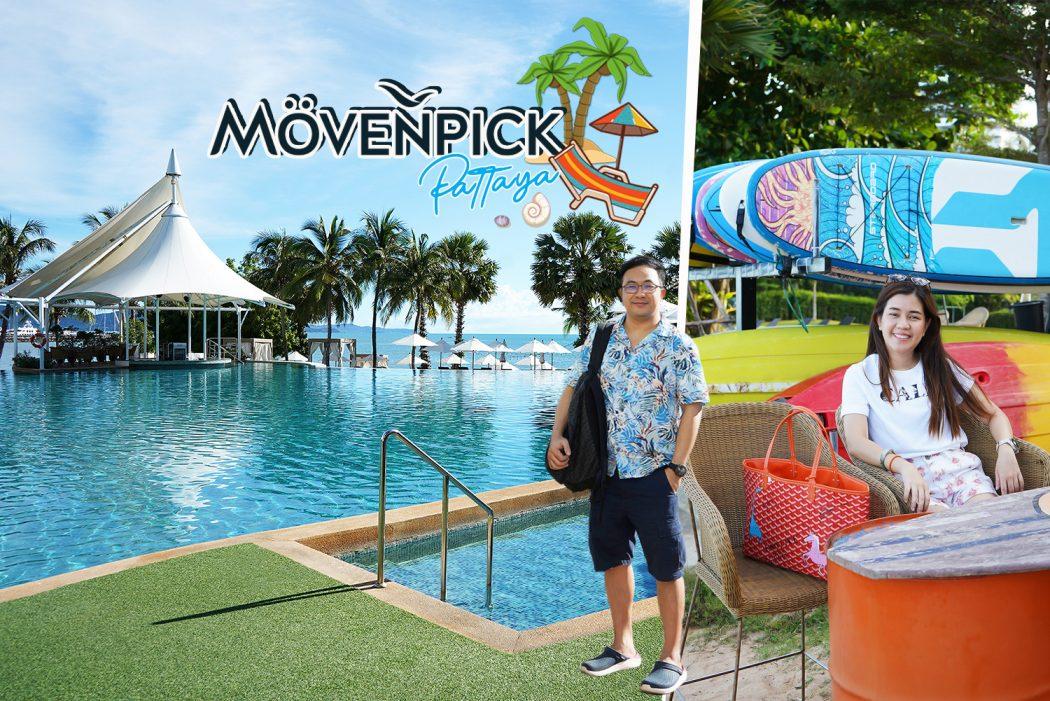 Mövenpick Siam Hotel Na Jomtien Pattaya 0
