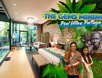เที่ยวพัทยาเหมือนมาแอฟริกาใต้ The Gems Mining Pool Villas Pattaya (สระว่ายน้ำส่วนตัวเกือบทู้กห้อง) ส่วนตัวมาก…
