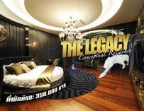 พักผ่อนกัน THE LEGACY Conceptual Residence พัทยา ที่พักคืนละ 350,000 บาท ใครไปบ้างยกมือขึ้น…