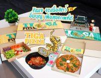 พิซซ่าเจ (Nomeat Pizza) กินเจ งดเนื้อสัตว์ อิ่มบุญ เพื่อสุขภาพ 4 เมนูเจของ Tiga Pizza ต้องลองกันแล้วแหละ